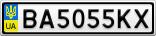 Номерной знак - BA5055KX