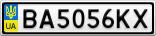 Номерной знак - BA5056KX