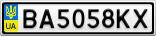 Номерной знак - BA5058KX