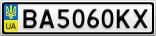 Номерной знак - BA5060KX