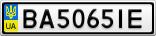 Номерной знак - BA5065IE