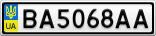 Номерной знак - BA5068AA