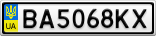 Номерной знак - BA5068KX