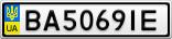 Номерной знак - BA5069IE