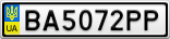 Номерной знак - BA5072PP