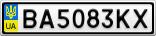 Номерной знак - BA5083KX