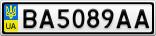 Номерной знак - BA5089AA