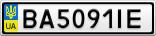Номерной знак - BA5091IE