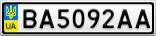 Номерной знак - BA5092AA