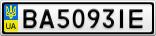 Номерной знак - BA5093IE