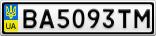 Номерной знак - BA5093TM