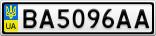 Номерной знак - BA5096AA