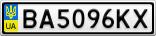Номерной знак - BA5096KX