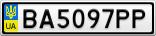 Номерной знак - BA5097PP