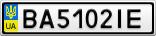 Номерной знак - BA5102IE