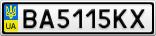 Номерной знак - BA5115KX