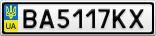 Номерной знак - BA5117KX