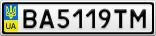 Номерной знак - BA5119TM