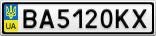 Номерной знак - BA5120KX