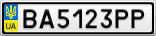 Номерной знак - BA5123PP