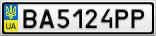 Номерной знак - BA5124PP