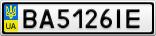 Номерной знак - BA5126IE