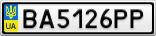 Номерной знак - BA5126PP