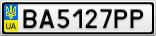 Номерной знак - BA5127PP