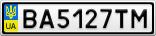 Номерной знак - BA5127TM