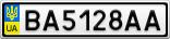 Номерной знак - BA5128AA