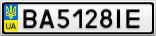 Номерной знак - BA5128IE