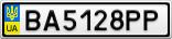 Номерной знак - BA5128PP