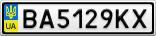 Номерной знак - BA5129KX