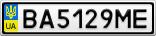 Номерной знак - BA5129ME