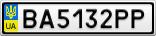 Номерной знак - BA5132PP
