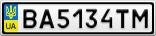Номерной знак - BA5134TM