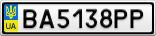 Номерной знак - BA5138PP