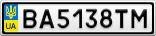 Номерной знак - BA5138TM