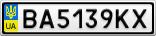 Номерной знак - BA5139KX