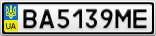 Номерной знак - BA5139ME