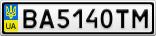Номерной знак - BA5140TM