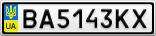 Номерной знак - BA5143KX