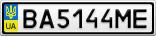 Номерной знак - BA5144ME