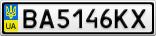 Номерной знак - BA5146KX