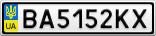Номерной знак - BA5152KX