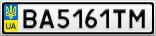 Номерной знак - BA5161TM