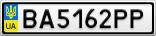 Номерной знак - BA5162PP