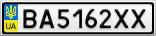 Номерной знак - BA5162XX