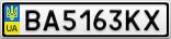 Номерной знак - BA5163KX