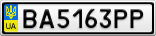 Номерной знак - BA5163PP
